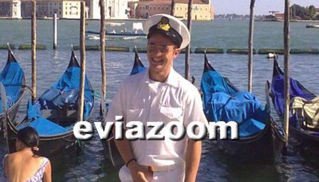 Τραγικό τέλος για 29χρονο αξιωματικό του Πολεμικού Ναυτικού στην Εύβοια