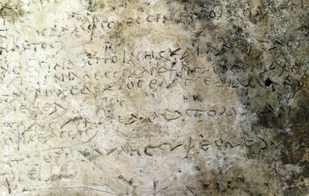 Σημαντική ανακάλυψη στην Αρχαία Ολυμπία – Tι βρήκαν αρχαιολόγοι
