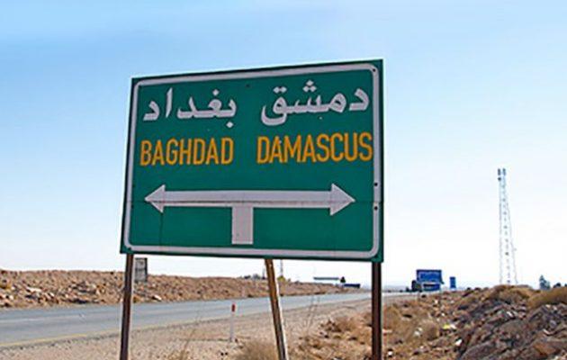Στόχος του Ισραήλ ο χερσαίος δρόμος που συνδέει την Τεχεράνη με τη Δαμασκό μέσω Ιράκ