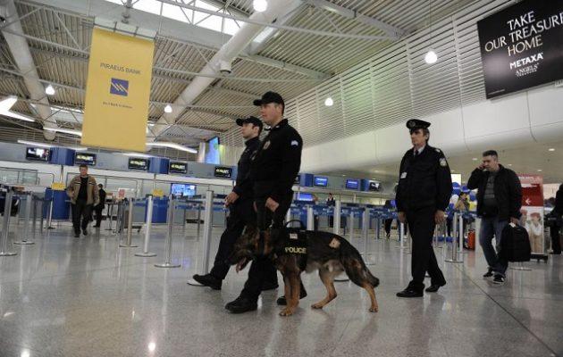 Τηλεφώνημα για βόμβες στο αεροδρόμιο «Ελ. Βενιζέλος»