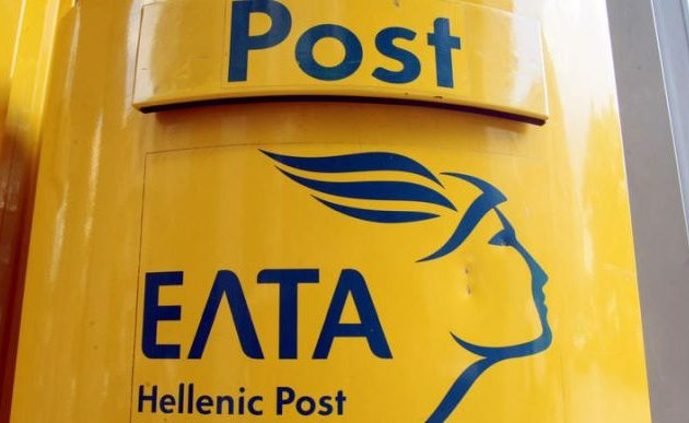 ΕΛΤΑ: Αποκαταστάθηκε η ταχυδρομική σύνδεση με τις περισσότερες χώρες του κόσμου