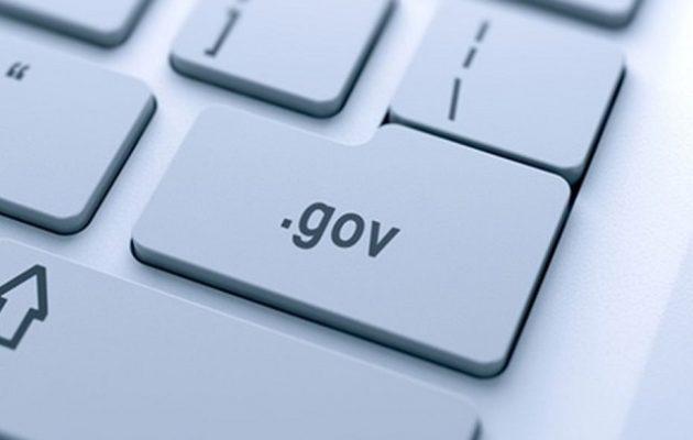 Στις κορυφαίες χώρες του κόσμου στην Ηλεκτρονική Διακυβέρνηση η Ελλάδα