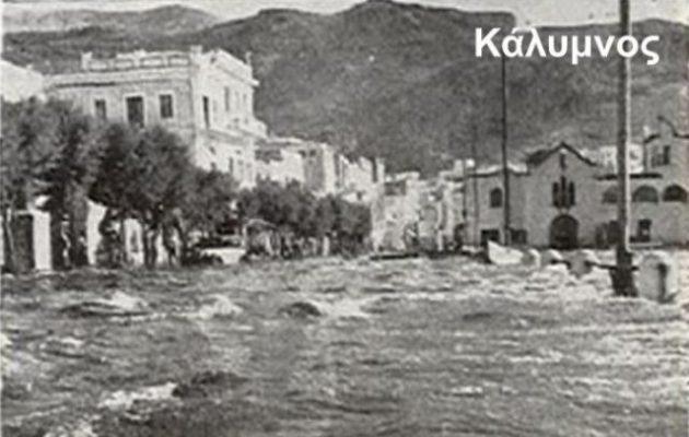 9 Ιουλίου 1956: Τσουνάμι ύψους έως 25-30 μέτρων χτυπά Αμοργό, Κάλυμνο και Αστυπάλαια