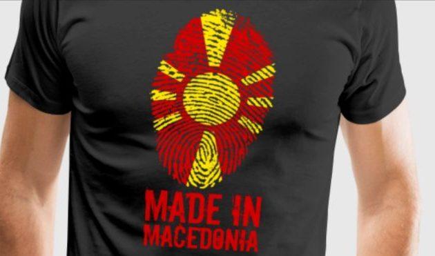 Τέλος το «made in Macedonia» για τα προϊόντα της πΓΔΜ – Τι απάντησε ο Νίκος Κοτζιάς