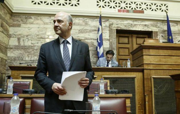 Ο Μοσκοβισί «κλείνει το μάτι» για μείωση στα ελληνικά πλεονάσματα