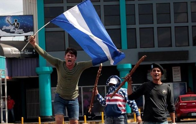 Tελεσίγραφο ΗΠΑ προς Νικαράγουα: Όλες οι επιλογές πάνω στο τραπέζι