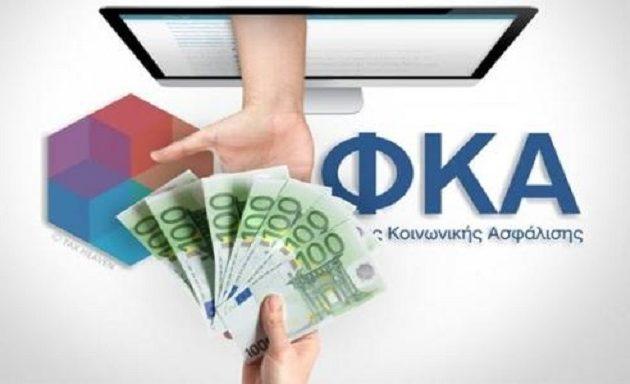 Πλεόνασμα-μαμούθ 27 δισ. ευρώ για τον ΕΦΚΑ το 2019 – Καλός οιωνός για τις συντάξεις