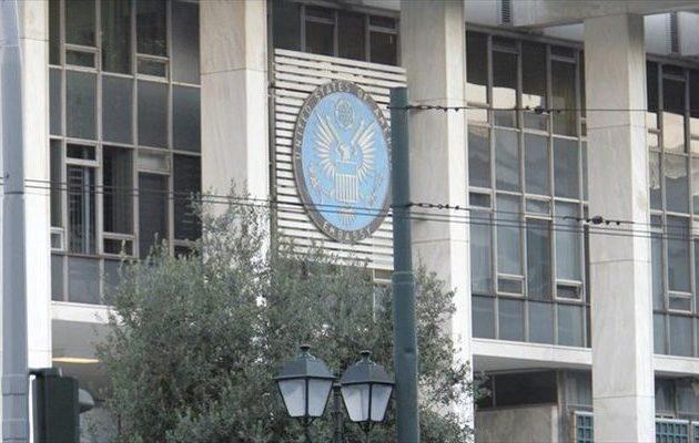 Η συγκινητική ανάρτηση της Αμερικανικής Πρεσβείας για την 25η Μαρτίου
