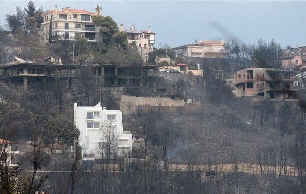 Η έρευνα για την πυρκαγιά περνά στα χέρια του προϊσταμένου της Εισαγγελίας Πρωτοδικών