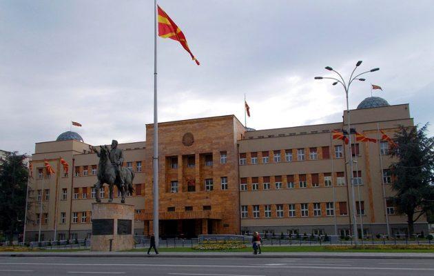 Οι Σκοπιανοί συνεχίζουν να αναφέρονται σε «μακεδονικό κράτος» στις προτάσεις για αναθεώρηση – Τι ακριβώς δεν καταλαβαίνουν;