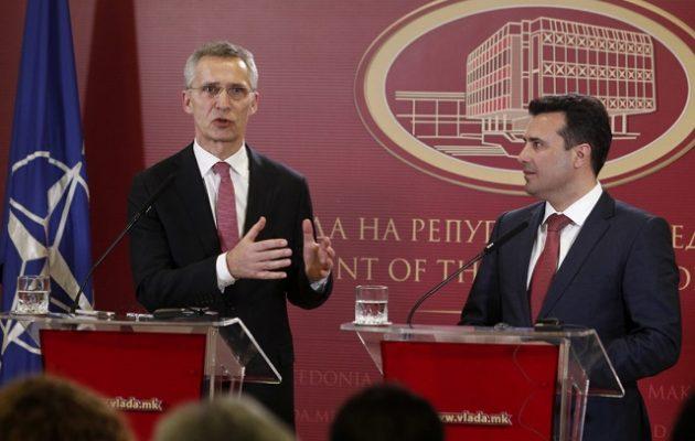 Στόλτενμπεργκ: Εάν δεν αλλάξει το όνομα η ΠΓΔΜ δε θα ενταχθεί στο ΝΑΤΟ