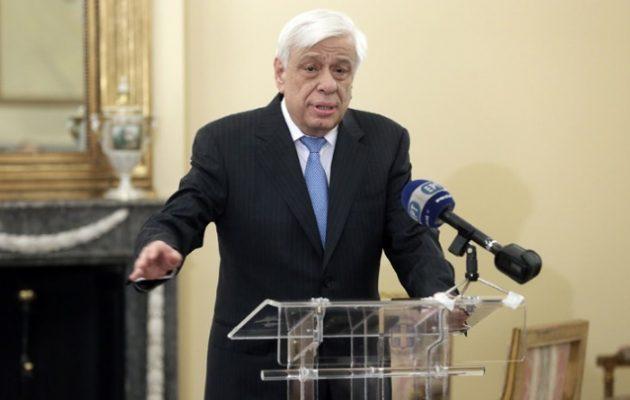 ΠτΔ: Στη συμφωνία των Πρεσπών η πΓΔΜ αποδέχεται τη σλαβική κληρονομιά και γλώσσα (βίντεο)