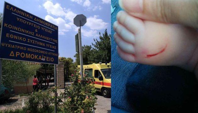 Στο Δρομοκαΐτειο αντί για τον εισαγγελέα η 55χρονη που χαράκωνε μωρά