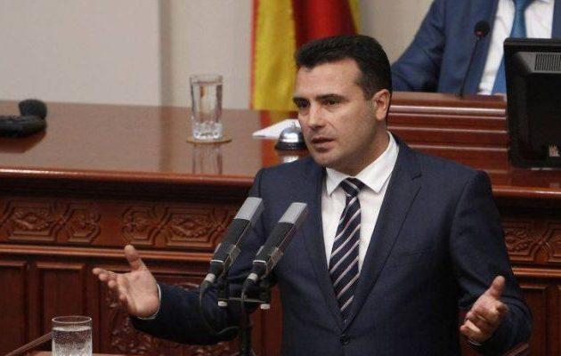 Αυτό είναι το ερώτημα του δημοψηφίσματος που επεξεργάζονται στα Σκόπια