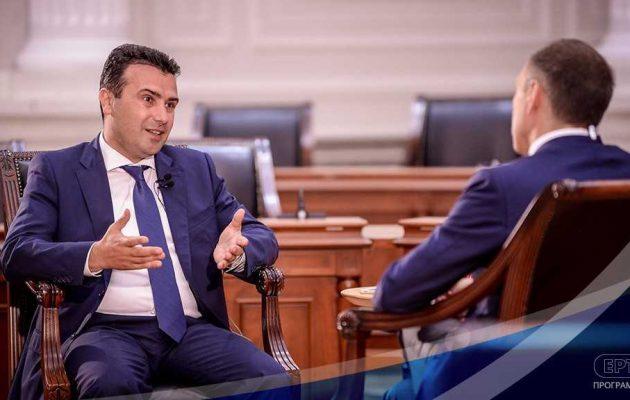 Ζάεφ: Τον Σεπτέμβριο το δημοψήφισμα – Μέχρι τις 15 Ιανουαρίου η κύρωση της συμφωνίας