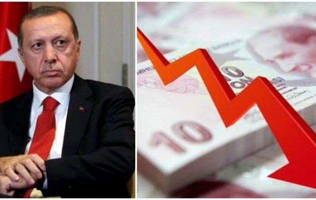 Απελπισμένος Ερντογάν: Θα εκδώσει ομόλογα σε Κινέζικα γουάν – Ζητάει από τους Τούρκους να πουλήσουν συνάλλαγμα και χρυσό