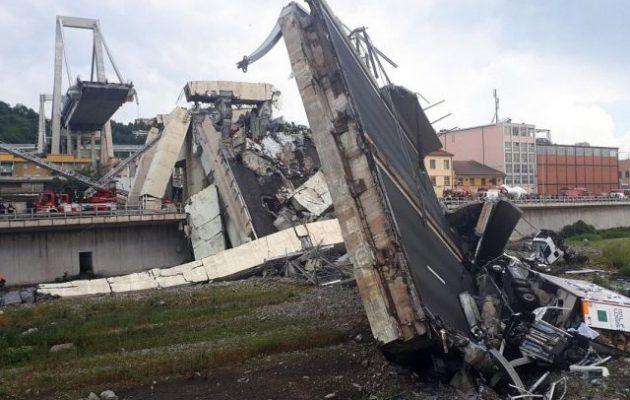 Γέφυρα θανάτου στη Γένοβα: Η ιταλική κυβέρνηση στρέφεται κατά της εταιρείας