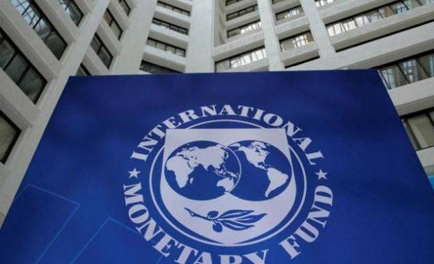 Το ΔΝΤ «μίλησε» για το αν η Τουρκία θα ζητήσει τη στήριξή του