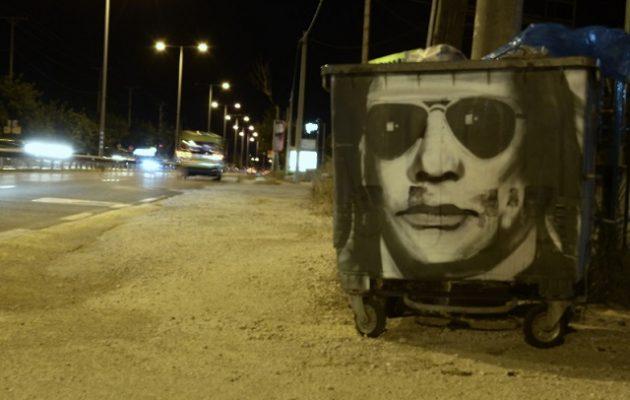Μαραθώνας: Έκαναν γκράφιτι τον Ψινάκη σε σκουπιδοντενεκέ