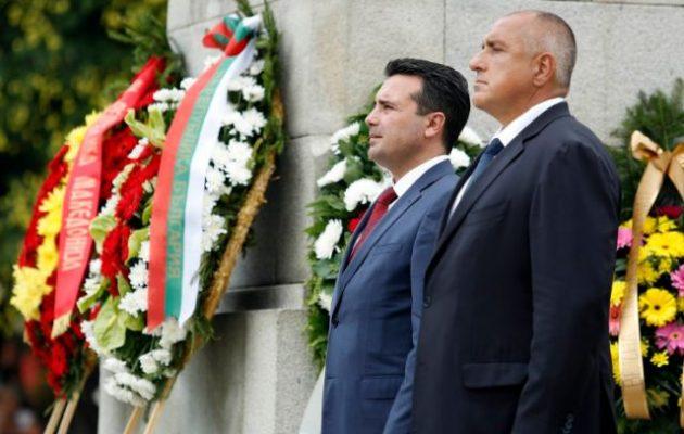 Ο Ζάεφ έβαλε φωτιά στη Βουλγαρία – Ισχυρίστηκε ότι η Εξέγερση του Ίλιντεν ήταν «μακεδονική»