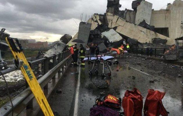 Γέφυρα-εφιάλτης στη Γένοβα: «Ψάχνονται» οι Ιταλοί για τα αίτια της κατάρρευσης