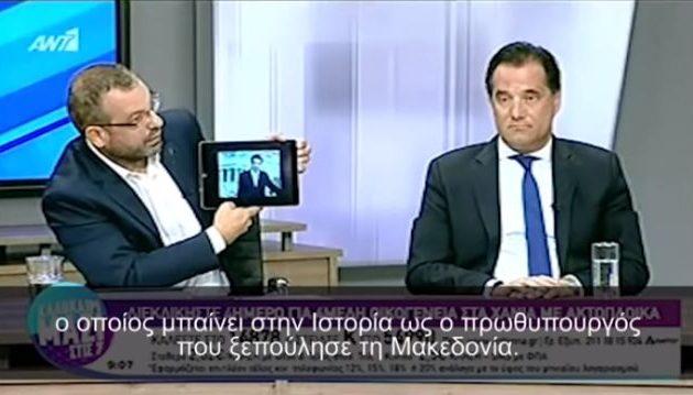 Πανικός στο στούντιο του ΑΝΤ1 – Ο Χριστοφορίδης κονιορτοποίησε τον Άδωνι με βίντεο που τον «έκαψε»