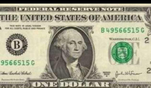 Ψάχνουν με το κιάλι να βρουν δολάρια στην Κωνσταντινούπολη