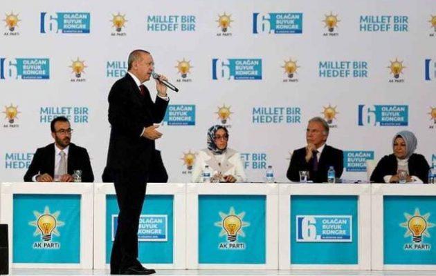 Οι Οίκοι Αξιολόγησης υποβαθμίζουν την Τουρκία και ο Ερντογάν τρελαίνεται: «Μας καθιστούν στρατηγικό στόχο»