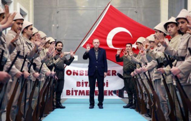Το μήνυμα Ερντογάν για τη Μικρασιατική Καταστροφή: «Το 2023 η Τουρκία θα διαμορφώσει ολόκληρη την περιοχή»