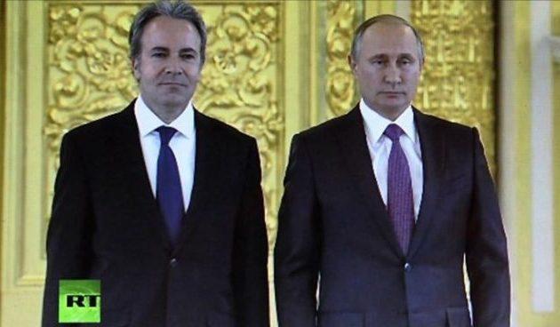 Στο ρωσικό ΥΠΕΞ ο Έλληνας πρέσβης στη Μόσχα για τις «μη φιλικές δράσεις» της Ελλάδας
