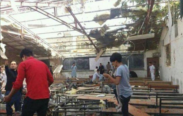 60 νεκροί από βομβιστική επίθεση αυτοκτονίας σε εκπαιδευτήριο στην Καμπούλ του Αφγανιστάν