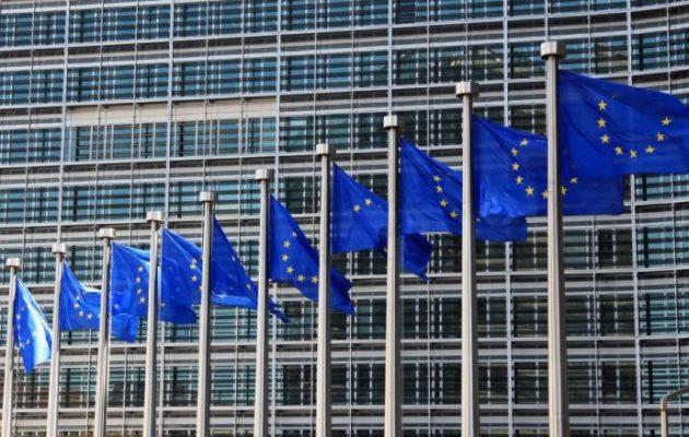 Ποιες προτάσεις της Κομισιόν για το μεταναστευτικό θα συζητήσουν τα κράτη-μέλη