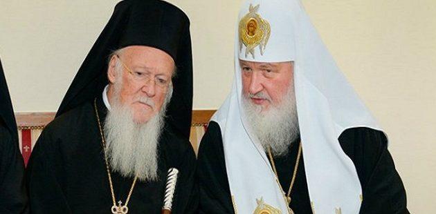 Ανυποχώρητο τo Φανάρι για το αυτοκέφαλο της Ουκρανικής Εκκλησίας