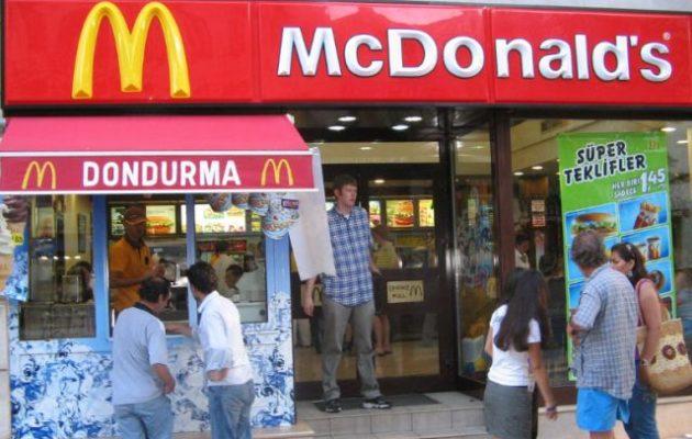 Δήμος της Άγκυρας επέβαλλε «κυρώσεις» στα McDonald's και Burger Kıng