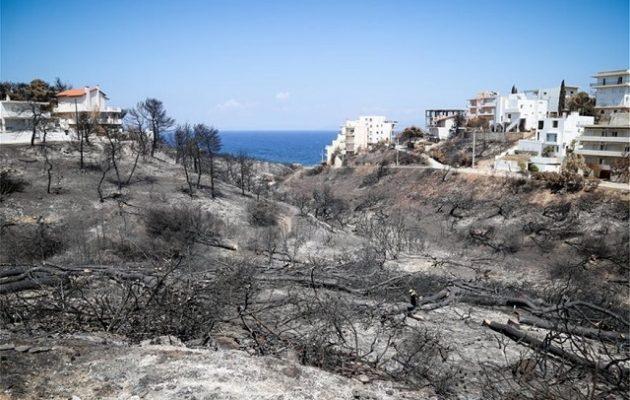 Eρώτηση από Βενιζέλο – Χριστοφιλοπούλου για την αποκατάσταση των πληγέντων στο Μάτι