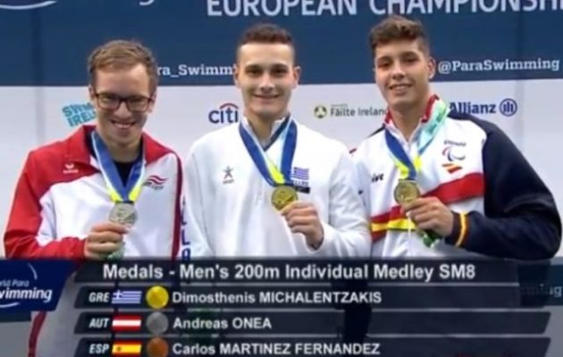 Δύο χρυσά και ένα ασημένιο για τους Έλληνες κολυμβητές στο Ευρωπαϊκό Πρωτάθλημα στο Δουβλίνο