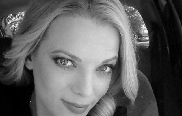 Πέθανε ξαφνικά η 30χρονη παρουσιάστρια Νατάσα Βαρελά – «Μέσα σε δύο ώρες έφυγε» (βίντεο)