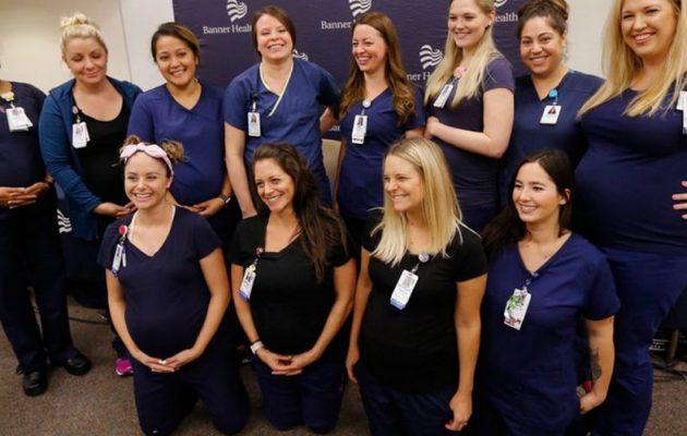 Απίστευτο: 16 νοσηλεύτριες νοσοκομείου στη Αριζόνα έμειναν ταυτόχρονα έγκυες (βίντεο)