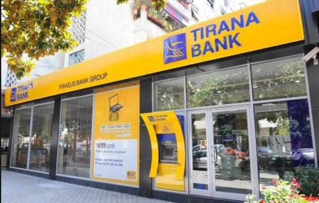Η Τράπεζα Πειραιώς πούλησε την «Tirana Bank» θυγατρική της στην Αλβανία
