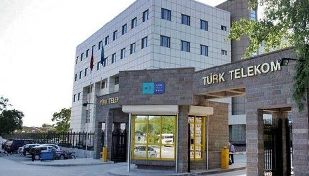 Χρεοκόπησε o μεγαλύτερος τηλεπικοινωνιακός οργανισμός της Τουρκίας Turk Telekom