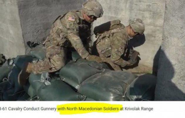 Ο αμερικανικός στρατός είπε τους Σκοπιανούς «Βορειομακεδόνες» αντί για «Μακεδόνες» και έγινε χαμός