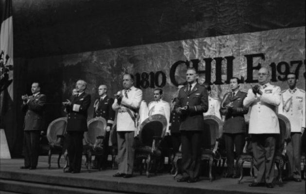 Η δικτατορία του Πινοσέτ – 45 χρόνια από το αιματηρό στρατιωτικό πραξικόπημα στη Χιλή (φωτο+βίντεο)