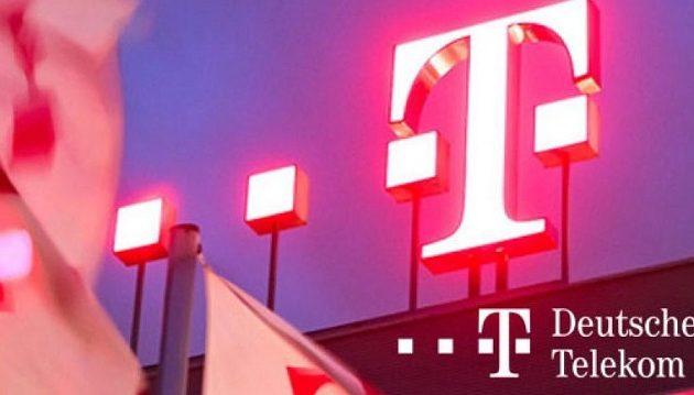 Η Deutsche Telekom απολύει πάνω από 5.000 εργαζόμενους στη Γερμανία