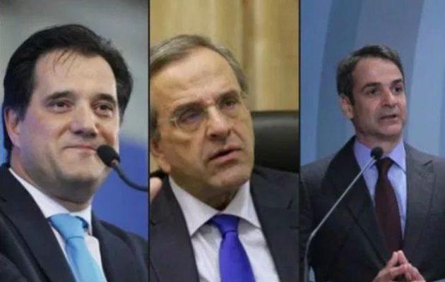 Καταρρέει η Νέα Δημοκρατία – Άδωνις, Σαμαράς και Μητσοτάκης έδιναν το όνομα «Μακεδονία» στα Σκόπια (βίντεο)