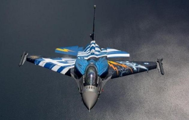 Έλληνας πιλότος F-16 «μάγεψε» του θεατές σε διεθνή αεροπορική επίδειξη στο Βέλγιο (βίντεο)