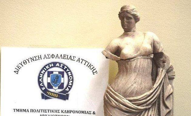 Αρχαιοκάπηλος έκλεψε το άγαλμα της θεάς Αφροδίτης και προσπάθησε να το πουλήσει