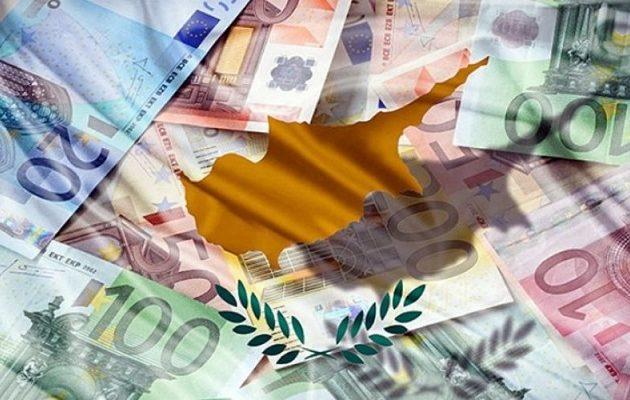 H Kύπρος αντλεί ένα δισ. ευρώ από 15ετές ομόλογο με επιτόκιο 2,75%