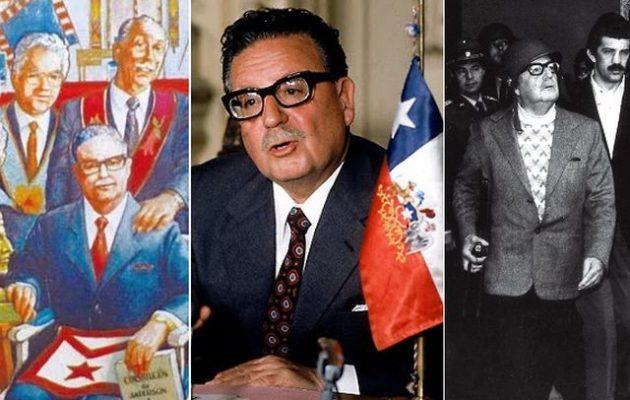 11/9/1973: Ο Σαλβαδόρ Αλιέντε πεθαίνει ως σοσιαλιστής και ελευθεροτέκτονας πολεμώντας τους φασίστες του Πινοσέτ