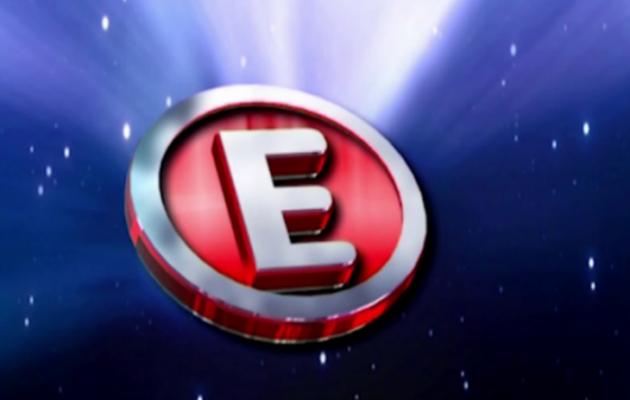 Αυτό είναι το νέο όνομα του Epsilon – Πότε θα βγει στον αέρα
