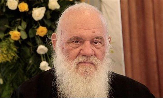 Αρχιεπίσκοπος Ιερώνυμος: Να αγωνιζόμαστε ο ένας για τον άλλο